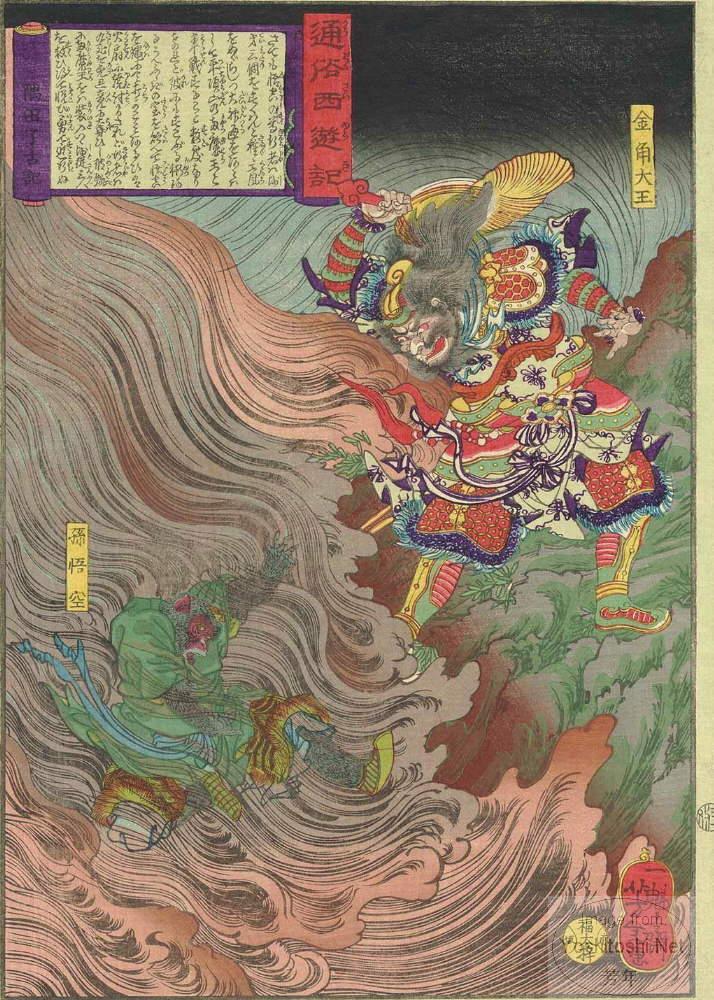 -http://www.yoshitoshi.net/images/116/116.05.jpg