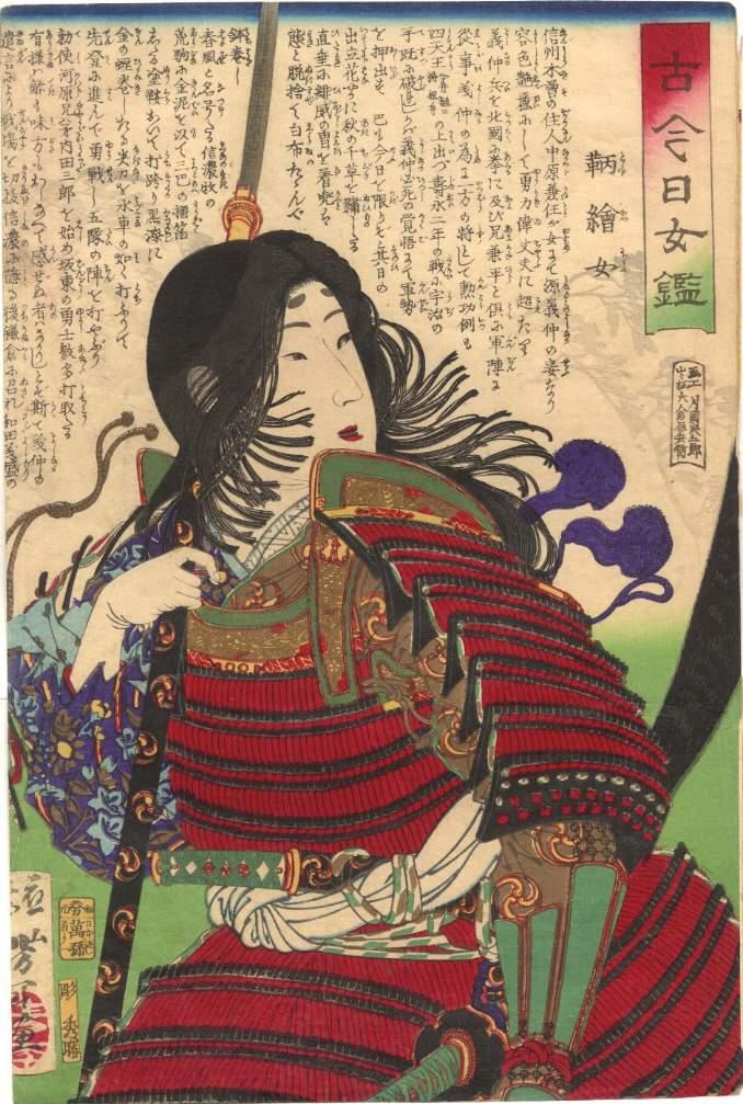 Woodblock print by Tsukioka Yoshitoshi
